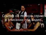 Деффчонки 100 серия - 15.12.2015 (18 серия 5 сезона; 44 серия 4 сезона)