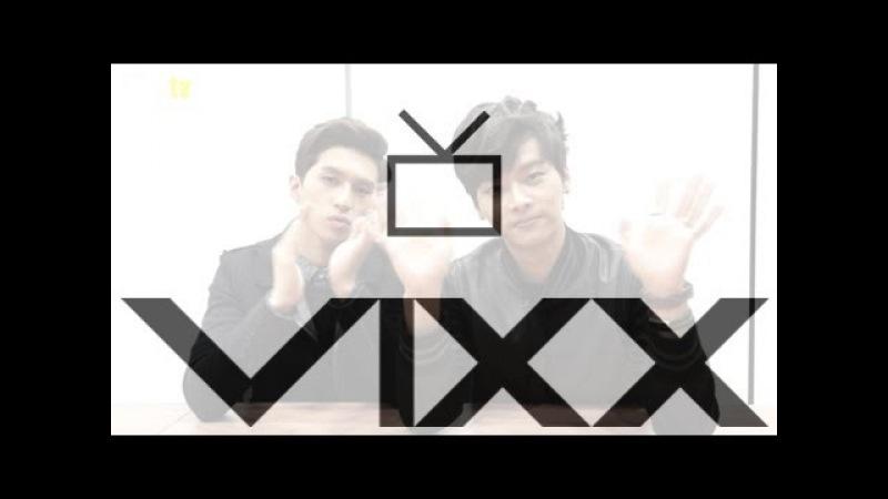 빅스(VIXX) VIXX TV ep.93 (빅스티비 아흔세번째 이야기)