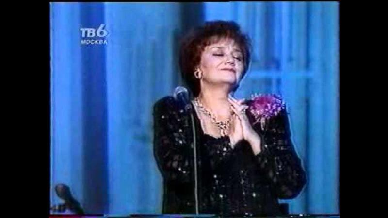 Тамара Синявская Ночь светла
