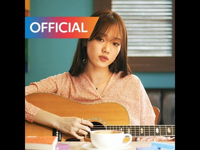 에디킴 (Eddy Kim) - 내 입술 따뜻한 커피처럼 (Feat. 이4