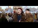 Сцены празднования Масленицы на Руси. Фильм Сибирский цирюльник
