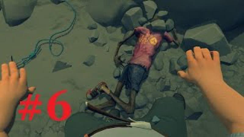 Firewatch 6 Trupul lui Brain in peșteră FINAL [Moldovanu joacă]