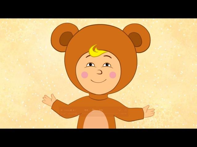 НЕ ЩИПАЙ - Дед Мороз - Детская песенка - Мультик для малышей про Новый год » Freewka.com - Смотреть онлайн в хорощем качестве