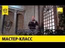 Григорий Шевчук | Фотосъемка в путешествии 12