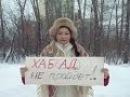 Хабад Пермь Контрольный выстрел Монолог Эдуарда Ходоса