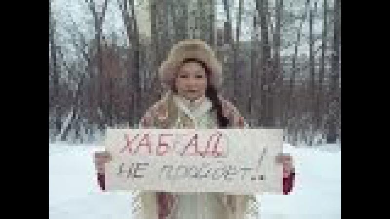Хабад. Кремль. Контрольный выстрел в головЫ (убийство) в Перми❗️Монолог хитрожопого апологета Ех-пан-сионизма Эдуарда Ходоса❗️