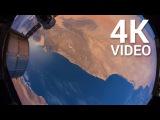 Впечатляющий вид с МКС на Землю