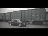the Chemodan - Каменный Лес feat. Жора Порох (Страна OZ)