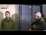 Интервью с пленным снайпером