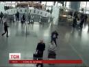 Азербайджанский «Вор в законе» Дадаш Бакинский устроил кровавую резню в аэропорту «Борисполь» | АЗЕРБАЙДЖАН, БАКУ, 2016