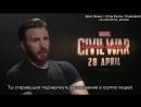 Интервью Криса для «Marina Bay Sands» (Rus Sub)