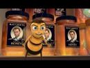Би Муви Медовый Заговор (2007) - Трейлер