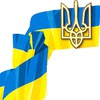 Zello Ukraina