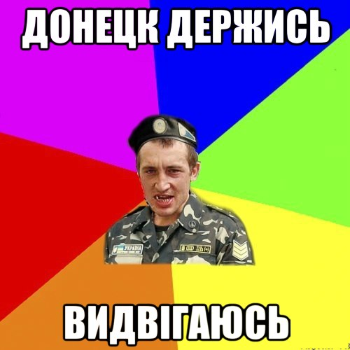 Игорь Климко |