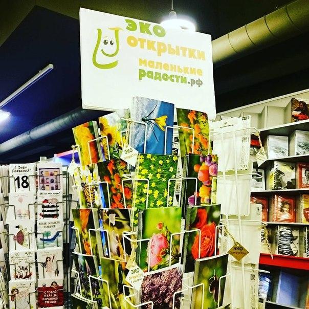 Магазины открытки, летнему юбилею