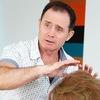 Обучение Гипнозу - профессиональный курс