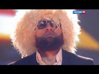 Рекорд Оркестр - О Душанбе (Главная сцена 2 Полуфинал)