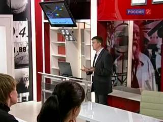 ACADEMIA.  Александр Иванчик.