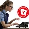 Набор-Текста.РФ отзывы, вакансии, контакты