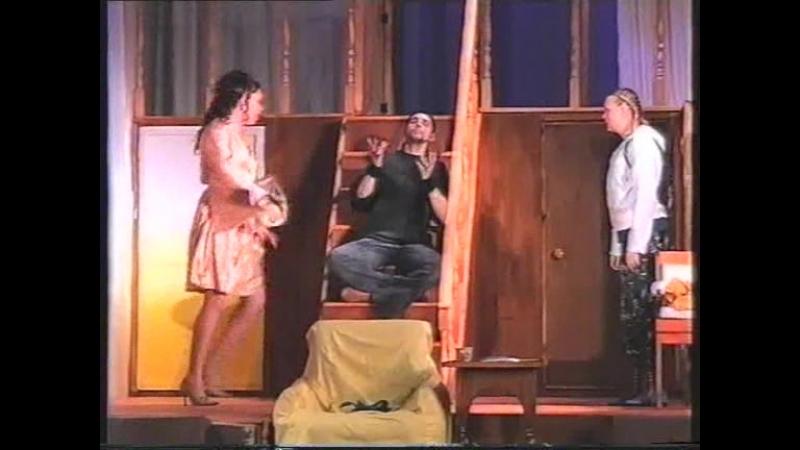 Р.Куни ПАПА В ПАУТИНЕ или СЛИШКОМ ЖЕНАТЫЙ ТАКСИСТ-2 1 акт (Новомосковский театр, 2010г.)