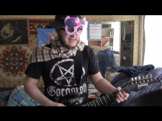 Джонни Копро - Как играть technical brutal death metal