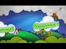 Свято дитинства. 1 червня, Тернопіль, парк Шевченка, 1600. Анонс 1
