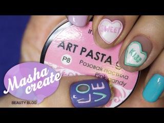 ❤ Дизайн ногтей к 14 февраля. Гель лак гель паста IMPULS. Маникюр ко дню влюбленных ❤
