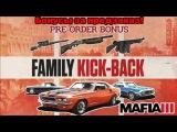 Mafia 3 - Бонусы за Предзаказ [3 новые машины + 3 новых оружия]