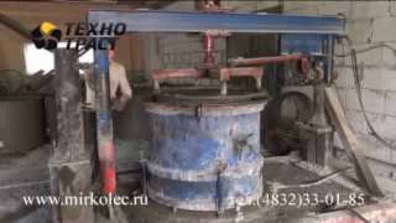 Вибропресс по производству железобетонных колодезных колец КС7 9 КС10 9 КС15 9 КС20 9