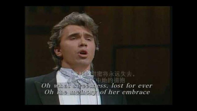 Dmitri Hvorostovsky - Eri tu che macchiavi