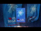 Visma Ski Classics VII 2016/2017 VIGNETTE