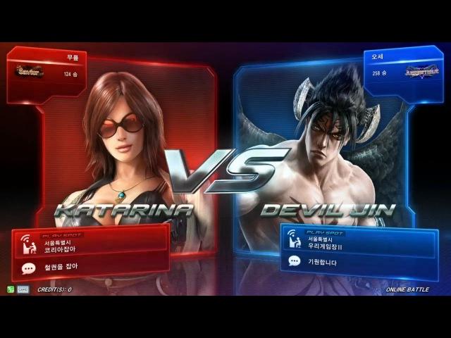 TEKKEN 7 6/21 Knee(Katarina) vs Dejavu(Devil Jin) (철권7 무릎 vs 데자뷰)