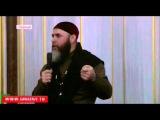 Картинки из жизни Чечни 30ч. Кадыровский каламбур