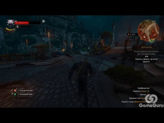 The Witcher 3 - Кровь и Вино. СКРЫТЫЙ #38 - Gameplay - Walkthrough - PC #aad