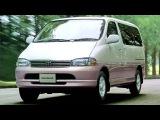 Toyota Granvia CH10W