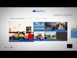 SkyDrive для Xbox 360. Место для хранения ваших файлов