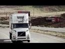Cтартап по созданию беспилотных технологий для грузовиков