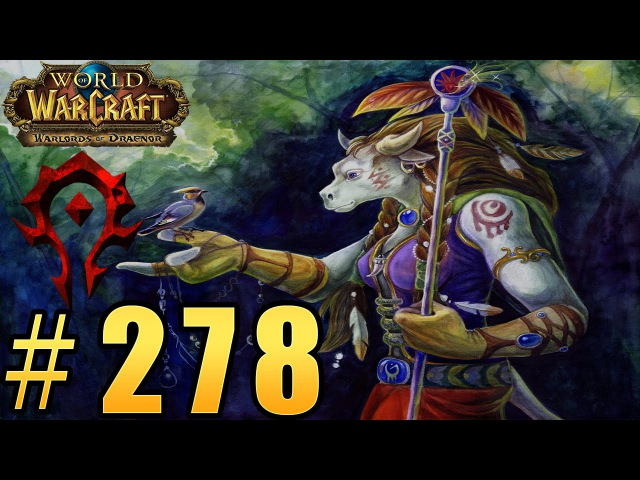 World of Warcraft: Warlords of Draenor - Азжол - Неруб Нексус 278