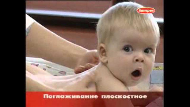 Массаж ребенку первого года жизни