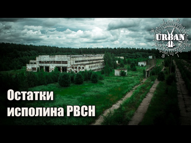 2425 ТРБ и ППД 10-ой РД РВСН РФ / 2425 TRB PPD The Strategic Rocket Forces RU