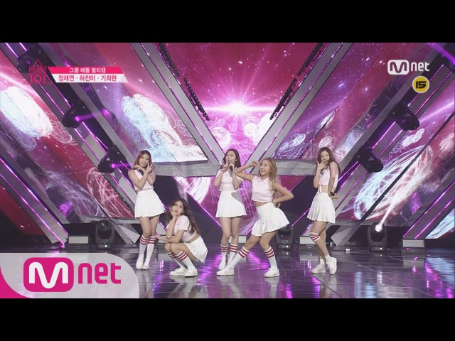 [Produce 101][Full] 101 Avengers – Group 2 SNSD ♬Into the New World EP.04 20160212