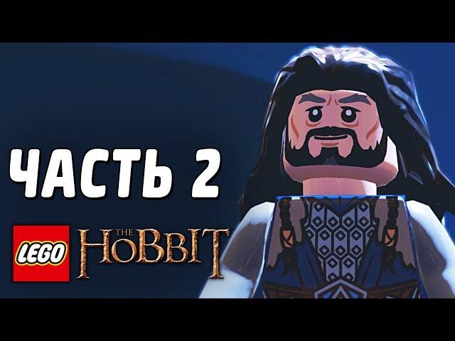 LEGO The Hobbit Прохождение - Часть 2 - НЕЗВАНЫЕ ГОСТИ » Freewka.com - Смотреть онлайн в хорощем качестве