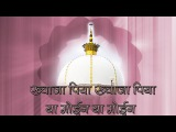 Sufi Qawwali  - KHWAJA PIYA KHWAJA PIYA YA MOIN  YA MOIN