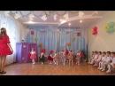 утренник 8 марта 2016 ясельная группа детский сад № 306 Днепропетровск