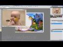Фотошоп для начинающих урок Вставляем фото в рамку