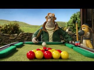 Барашек Шон серия 76 - Биллиард / Shaun the Sheep - Shaun Goes Potty (HD)