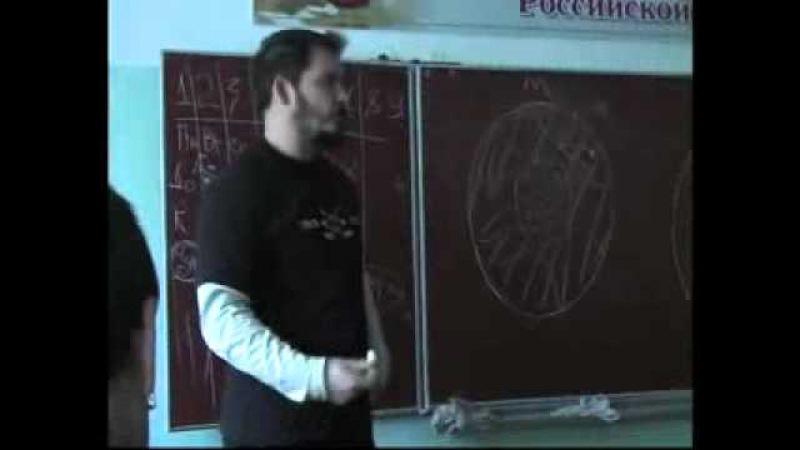 Школа Артёма Изотова Белый Тигр Тантра Внутренняя женщина и внутренний мужчина 1
