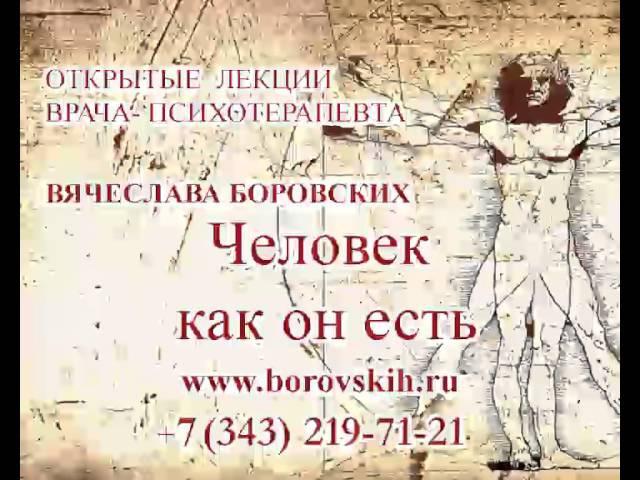 аудио лекция тщеславие Москва май 2016