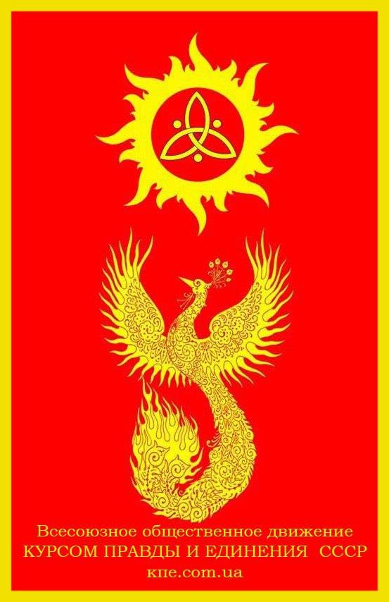 Самоидентификация Русского Народа - Страница 7 BfocdCCe21I