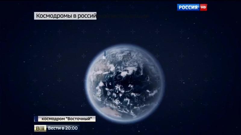 Запуск на Космодроме Восточный 28 04 16г